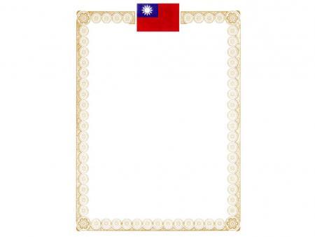 幼儿园纸箱制作边框