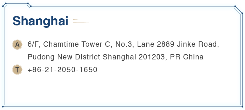 Shanghai Chamtime Tower C, No.3, Lane 2889 Jinke Road, Pudong New District Shanghai